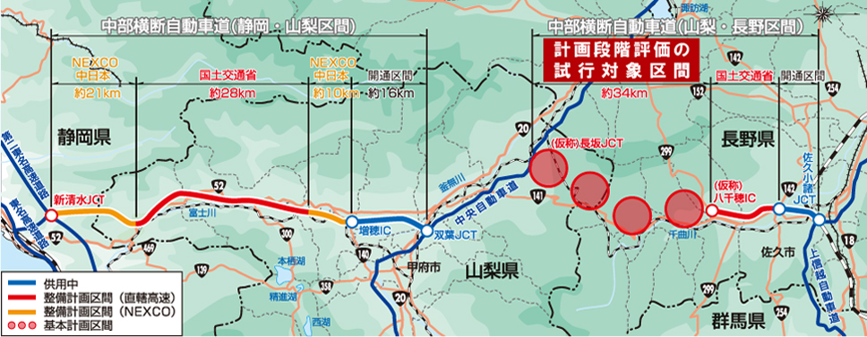中部 横断 自動車 道 中部横断道 新清水JCT~富沢 高速道路開通情報
